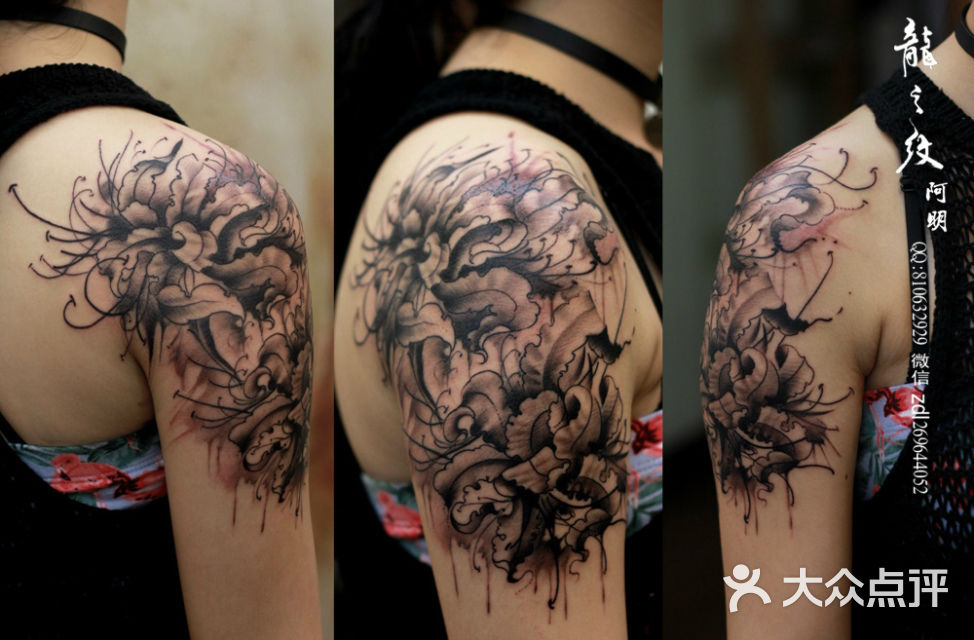 彼岸花纹身刺青苏州纹身龙之纹刺青