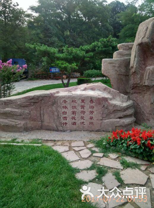 童牛岭风景区图片 - 第2张