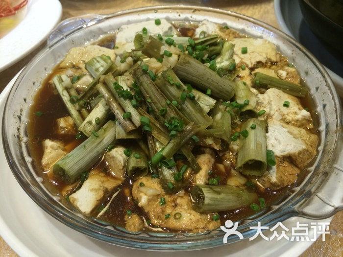 小城人家psucaqaegvv图片-北京农家菜-大众点评网