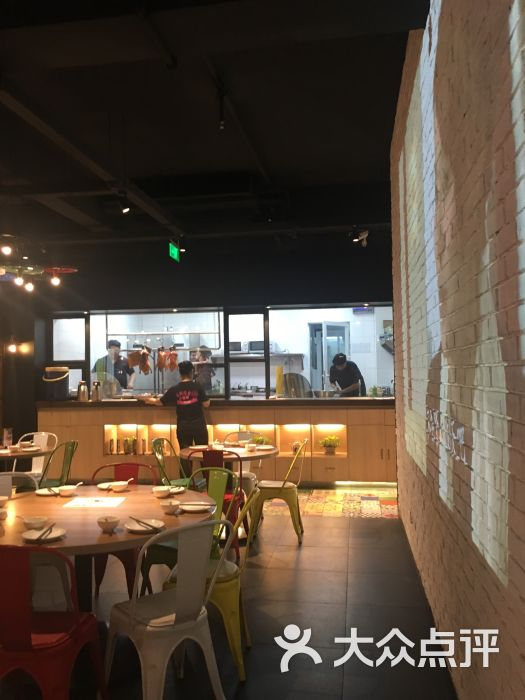 花苑茶餐厅大堂图片 - 第15张图片