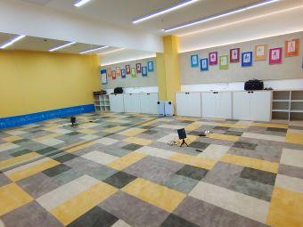 美吉姆国际早教中心(君悦中心)