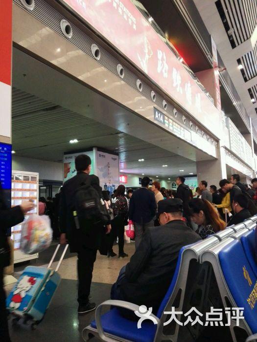 沈阳火车站-图片-沈阳生活服务-大众点评网