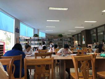 陆家图书馆