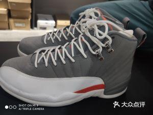 DDU中古鞋铺