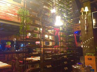 EZ酒网咖&音乐餐厅(八字门店)