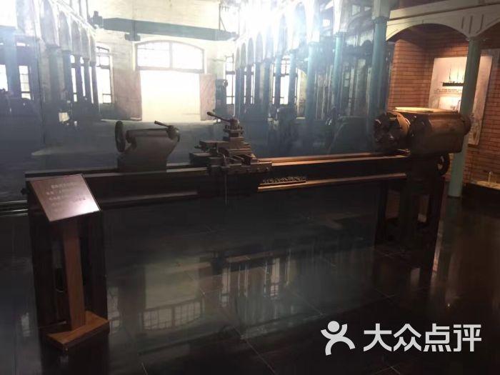 中国船政文化博物馆图片 - 第4张