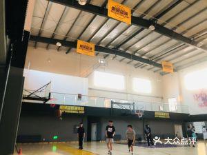 飓风篮球馆