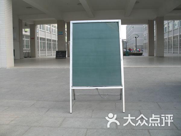 徐州市小学巷公园-小学-徐州教育培训-大众点评阳浦图片图片
