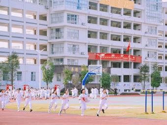 潮阳实验学校(新校区)