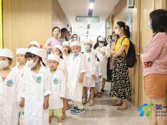 第一健康(惠州分院)