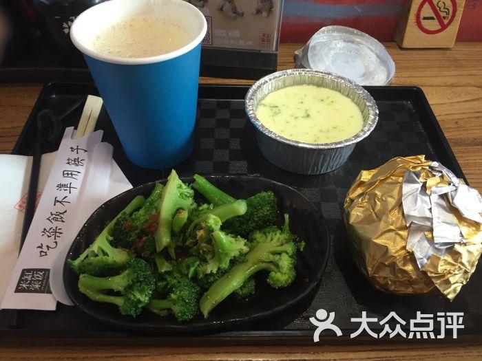 米缸粢饭(福州路店)-传统粢饭套餐图片-上海美食