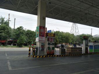 中国石油(钟家河加油站)