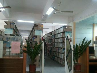 三水图书馆