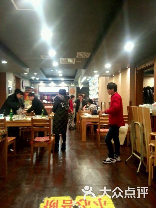 福贵杀猪菜-美食-哈尔滨图片-大众点评网高铁武汉站附近美食图片