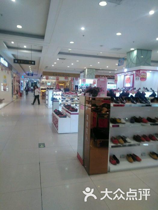 利群海琴购物广场图片 - 第2张