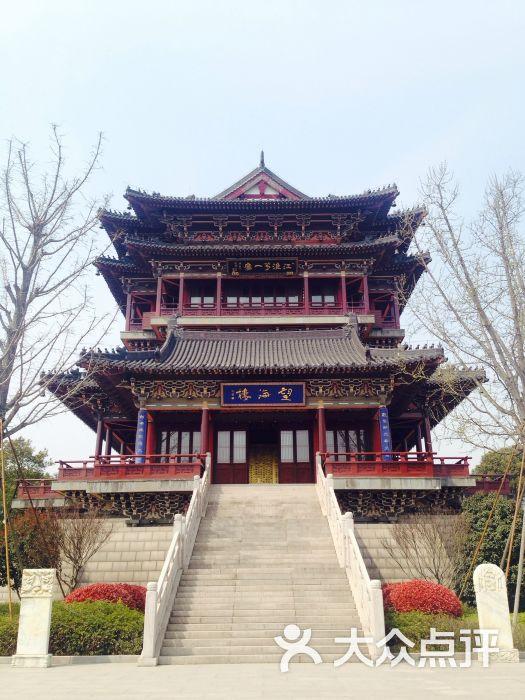 凤城河风景区-望海楼图片-泰州周边游-大众点评网