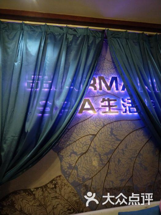 品阿玛尼-图片-青岛丽人-大众点评网