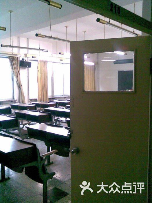 对外经济贸易大学教室图片 - 第1张