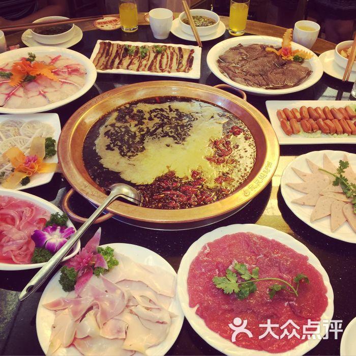 九尺赵老四农家(一品书包直营店)火锅-第9张图片天下美食柳小厨的图片