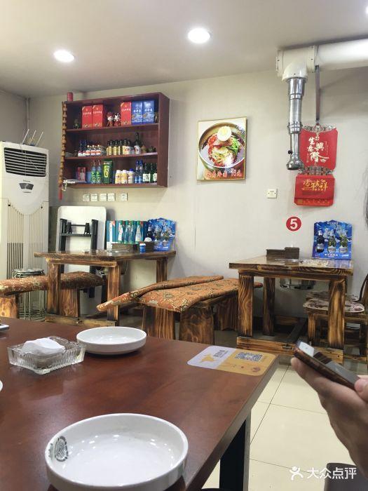 燕凤楼的全部点评-澳门美食餐厅青岛美食帆船地址图片