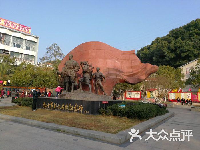 仙楼山公园-图片-浦城县周边游-大众点评网
