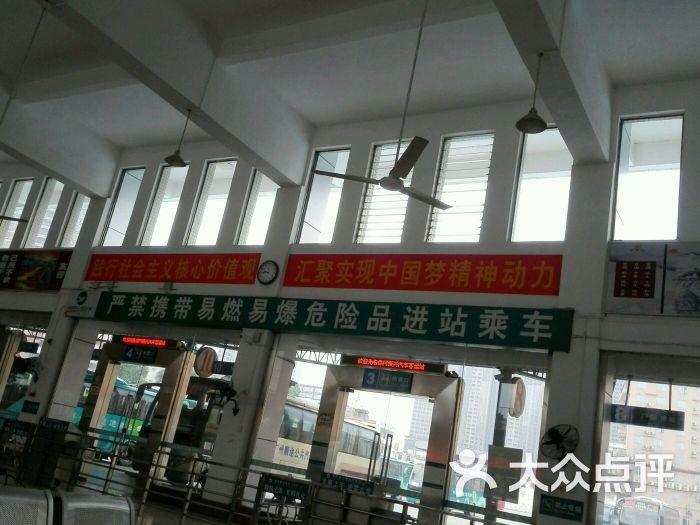 佛冈振兴粤运汽车站-图片-佛冈县生活服务-大众点评网