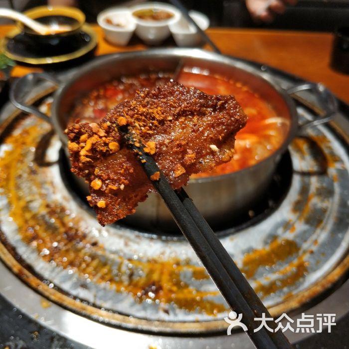 三牦记.很牛的牦牛肉图片-北京火锅-大众点评网