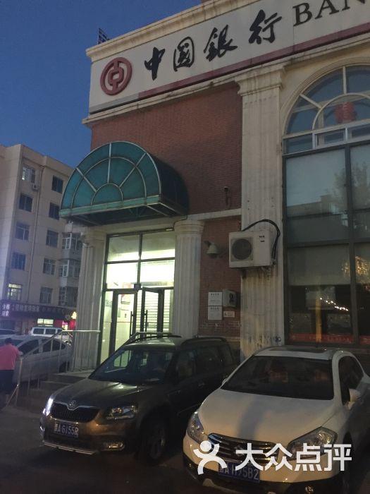 阳路支行_中国银行(新阳路支行)图片 - 第3张
