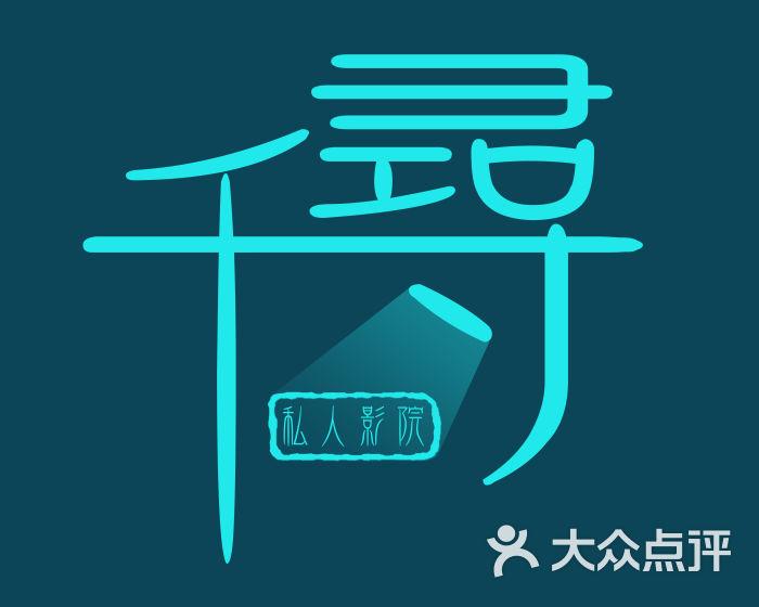 logo公众号头像