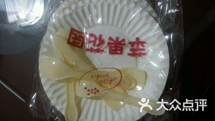 蛋糕盘子图片-上海美食