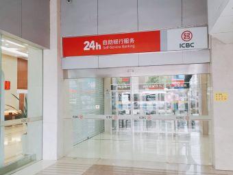 中國工商銀行自助銀行(鼓樓支行網點)