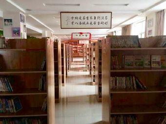 墨香书海少儿主题图书馆