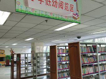 沈阳市图书馆