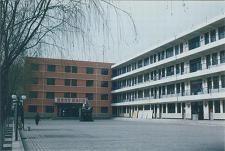 呼和浩特市第二十八中学