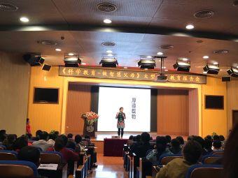 亚太地区太阳能研究与培训中心