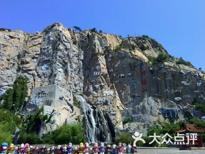 西霞口神雕山野生动物园图片 - 第2张