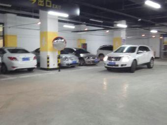 锦绣前程停车场