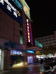 合阳锦江医院怎么样?