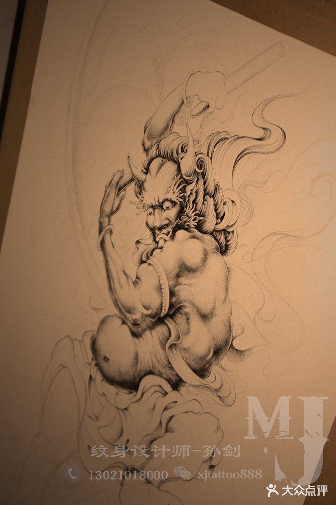 魔杰tattoo雷公作品图片 - 第113张图片