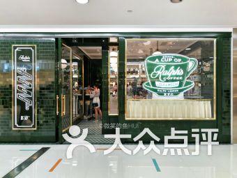 Ralph's Coffee(海港城店)