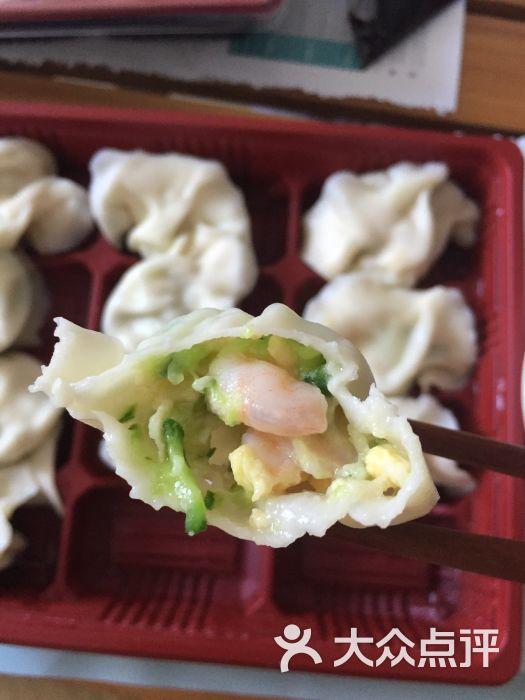 鲜虾水饺图片-北京美食