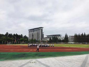温州市绣山中学