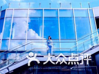 米域·飞元 MIXPACE·Amytis(淮海路店)