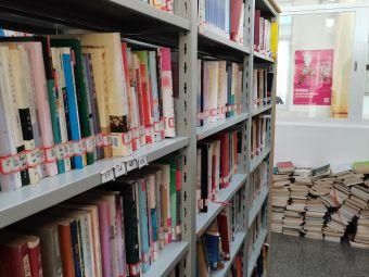 中山图书馆(坦洲分馆)