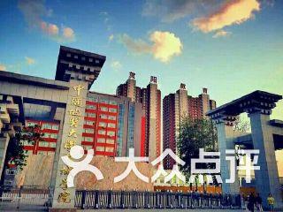 中国地质大学长城学院 保定店高清图片
