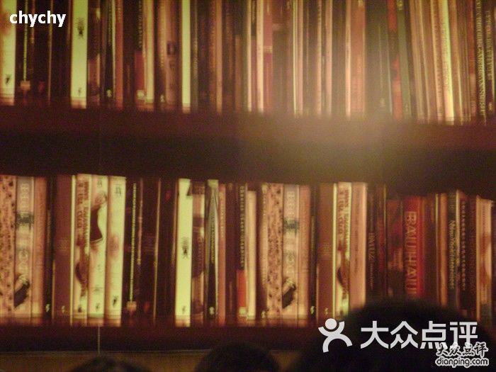 书卷黑板报怎么画