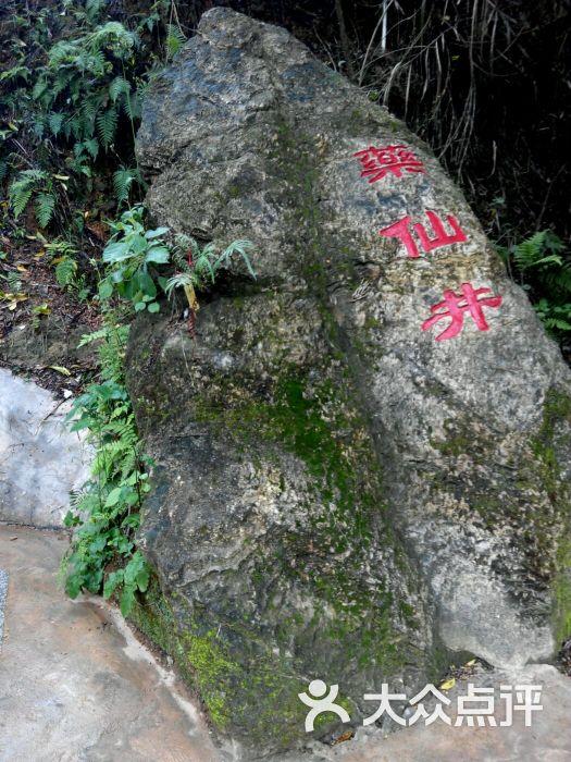 金鸡岩风景区图片 - 第50张