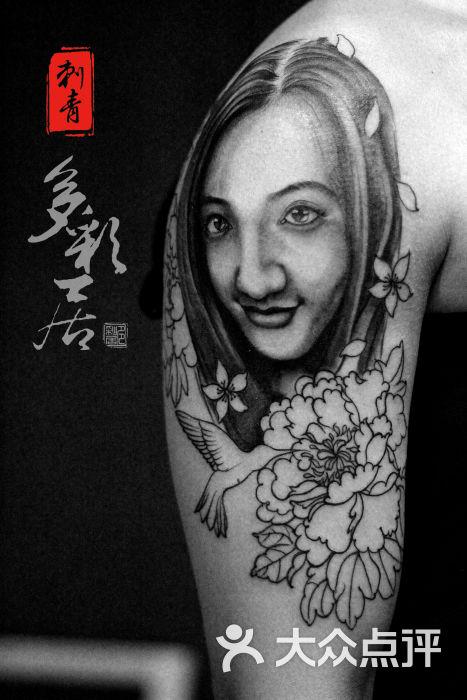 人像纹身 北京纹身店