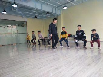 嘿街舞蹈培训机构