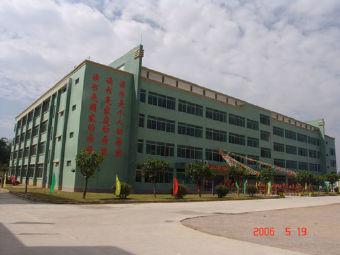 清远市技师学院